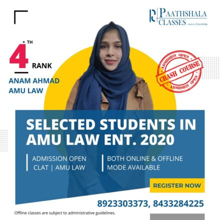 Paathshala Law Ent Result (12)