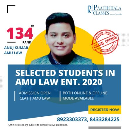 Paathshala Law Ent Result (17)