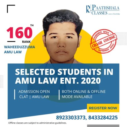 Paathshala Law Ent Result (2)