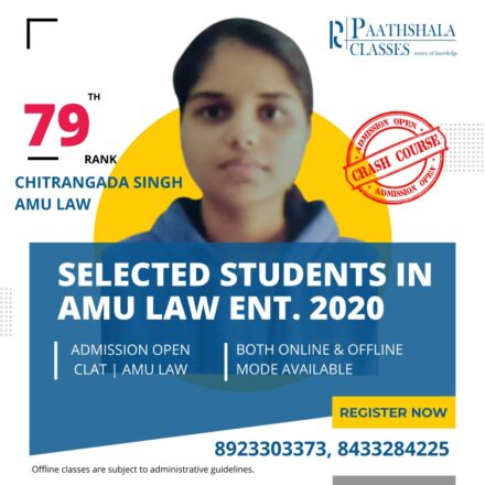 Paathshala Law Ent Result (22)
