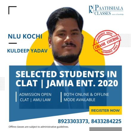 Paathshala Law Ent Result (25)