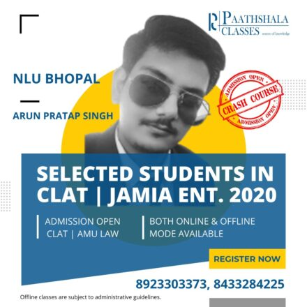 Paathshala Law Ent Result (26)