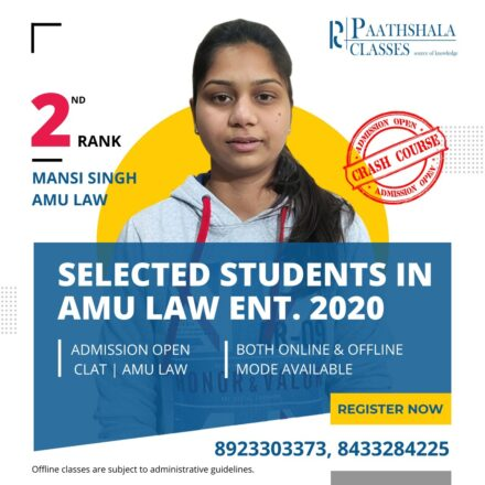 Paathshala Law Ent Result (4)