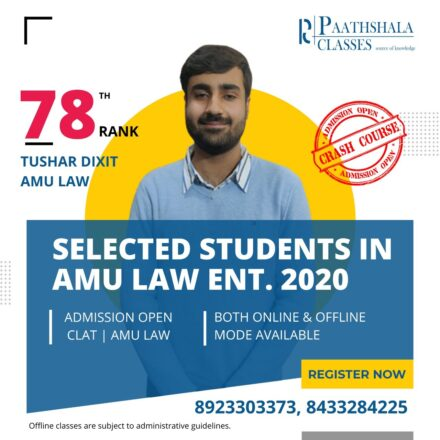 Paathshala Law Ent Result (5)