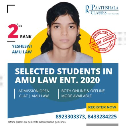 Paathshala Law Ent Result (6)