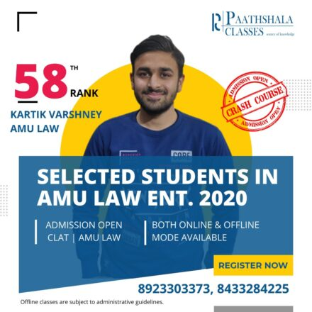 Paathshala Law Ent Result (8)